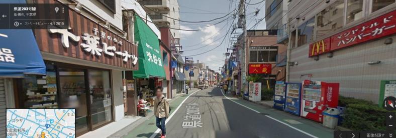 下総中山駅商店街