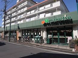 maruetu